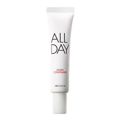 ARITAUM ALL DAY SPOT CONCEALER - IMPAVIID