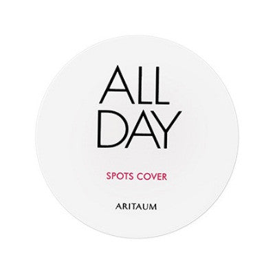 ARITAUM ALL DAY SPOT COVER