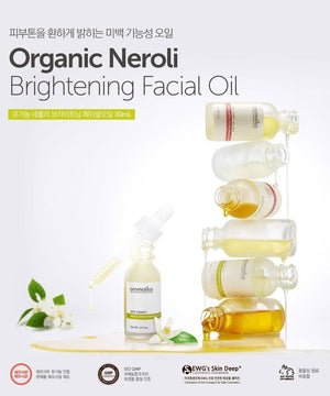 AROMATICA ORGANIC NEROLI BRIGHTENING FACIAL OIL 30ML - IMPAVIID