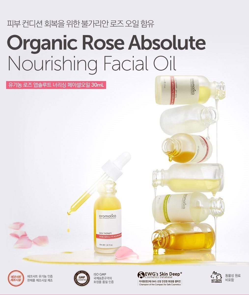 AROMATICA ORGANIC ROSE ABSOLUTE NOURISHING FACIAL OIL 30ML - IMPAVIID