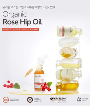 AROMATICA ORGANIC ROSE HIP OIL 30ML - IMPAVIID
