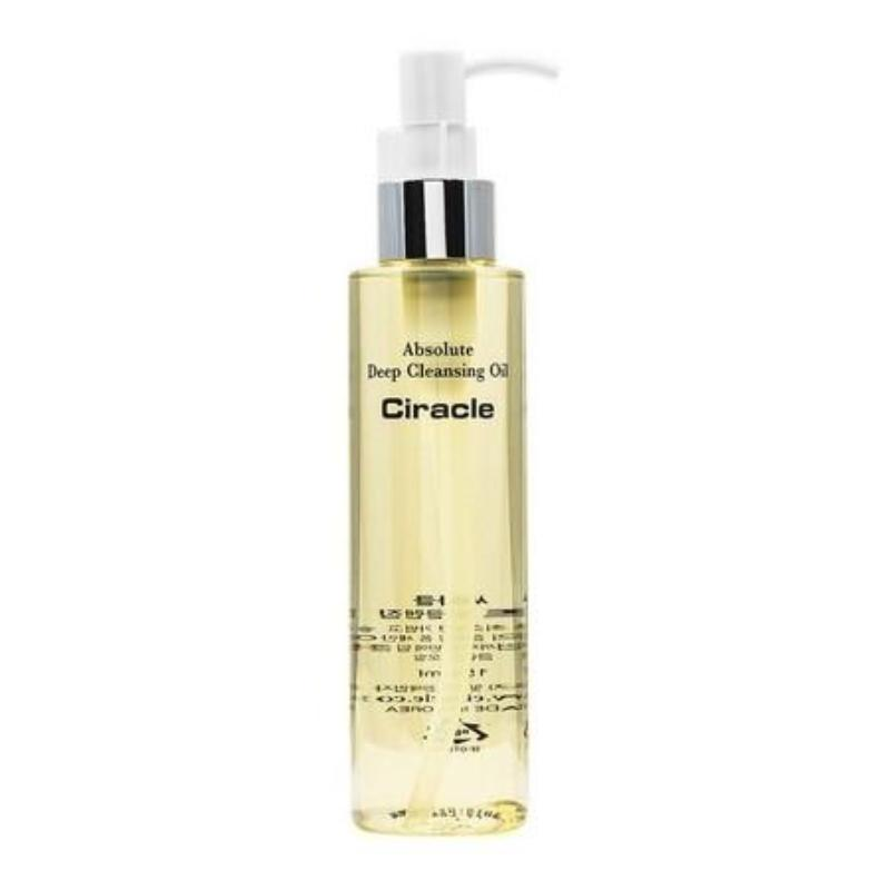 COSRX ABSOLUTE DEEP CLEANSING OIL - IMPAVIID