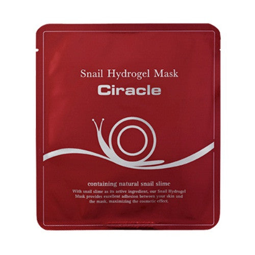 COSRX CIRACLE SNAIL HYDROGEL MASK 4PCS / BOX - impraid