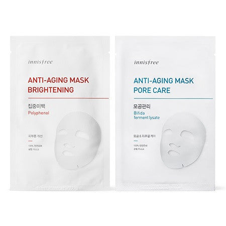 INNISFREE ANTI AGING SHEET MASK 30ML [4 TYPES] - impaviid