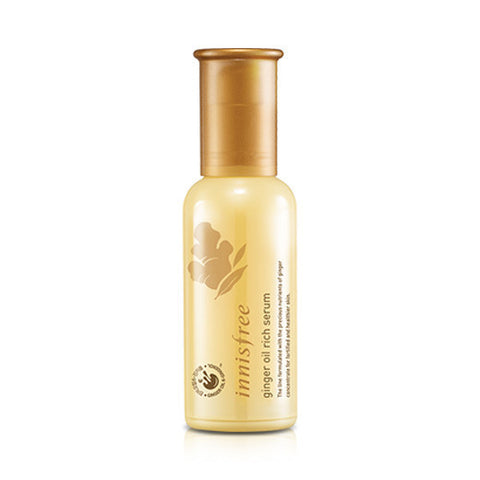 INNISFREE GINGER OIL RICH SERUM - IMPAVID GIRL