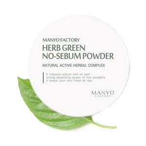 MANYO FACTORY HERB GREEN NO-SEBUM POWDER 6.5G