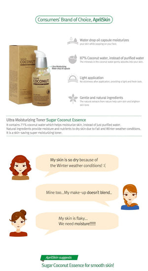 APRIL SKIN SUGAR COCONUT ESSENCE - IMPAVIID