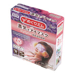 STEAM EYE MASK LAVENDER 5 PADS - impraid