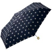 Umbrella - Medium Size - Blue Stars