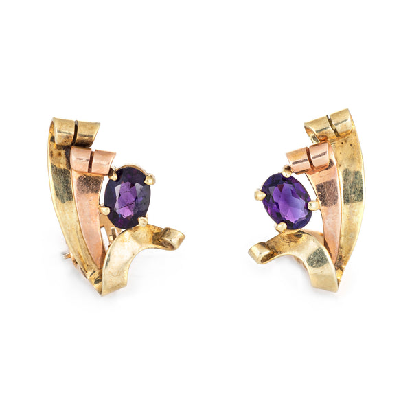 Retro Vintage Amethyst Earrings 14k Yellow Rose Gold Clip On Estate Fine Jewelry