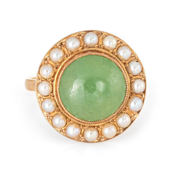 Jade Cultured Pearl Ring Vintage 14k Yellow Gold Round Cocktail Estate Jewelry
