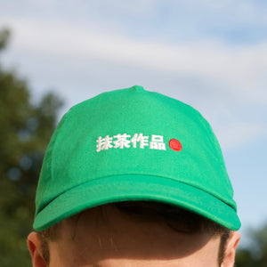 Matcha Works Cap