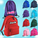 Personalised School Bag , Vinyl Rucksack, Backpack, PE Bag, Kit Bag | Text