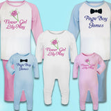 Personalised Page Boy Gift Embroidered 100% Cotton Pyjamas - Pageboy Gift