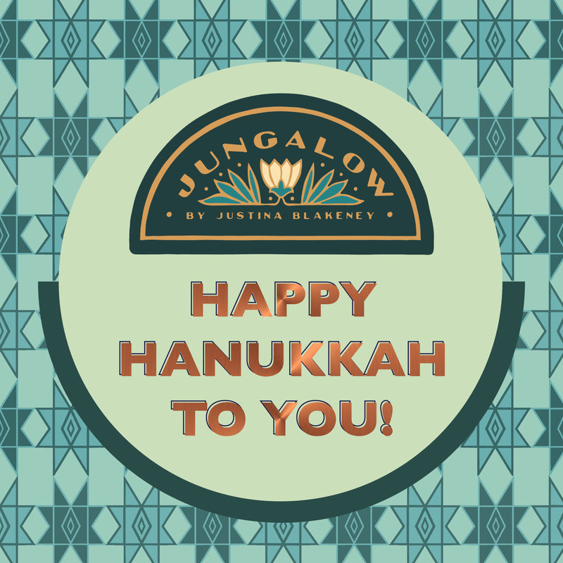 E-Gift Card | Happy Hanukkah to you