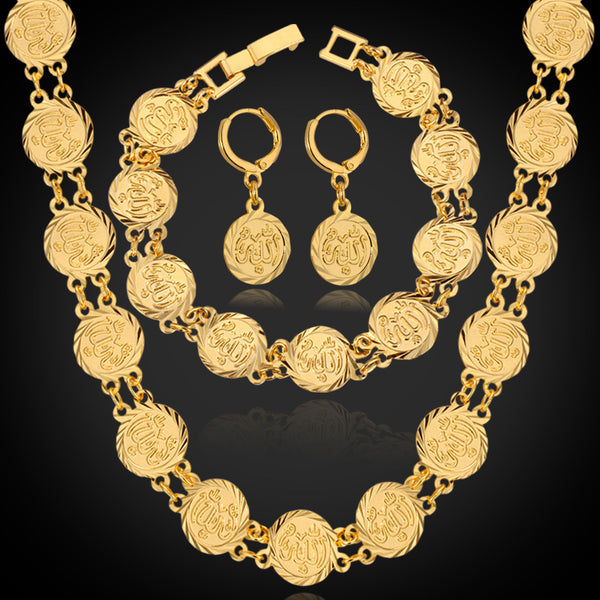 Mamir's Express - Dubai Gold Jewelry Sets Necklace Bracelet Earrings For Women