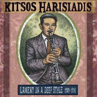 "Kitsos Harisiadis ""Lament in a Deep Style 1929-1931"" LP"