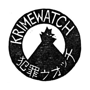 "Krimewatch ""Demo (UK PRESS)"" 7"""