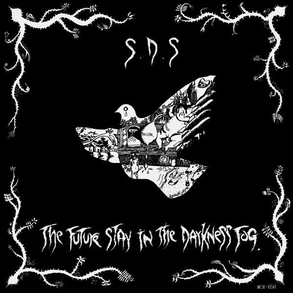 "SDS ""The Future Stay In The Darkness Fog"" LP"