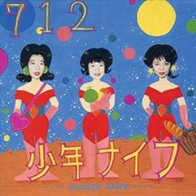 "Shonen Knife ""712"" LP"