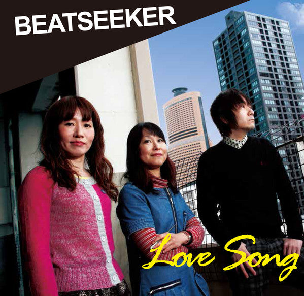 "Beatseeker ""Love Song"" 7"""