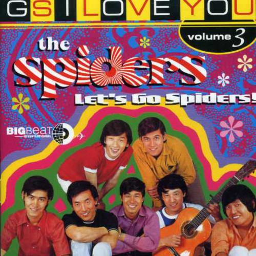 "Spiders , The ""Let's Go Spiders! GS I Love You Volume 3"" CD"