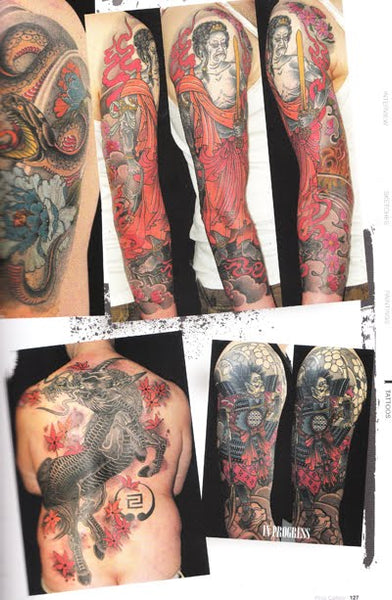 Tattooing Uber Alles: Volume 1 - The Germans