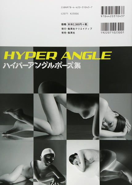 Collection of HYPER ANGLE Pose