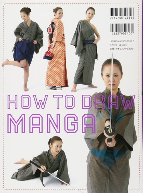 Databook of How to Draw Japanese Kimono Manga Characters Posing [Performance Play Edition]