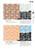 Yun Beauty Tradition of Japan Brought Up (origami Paper )