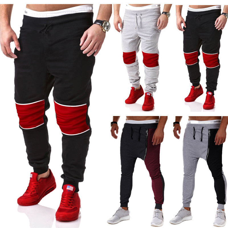 Men's Baggy/Harem Joggers