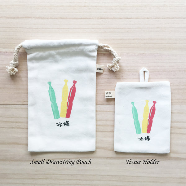 Small Drawstring Pouch and Tissue Holder Set