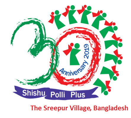 The Sreepur Village - 30 Remarkable Years (1989-2019)