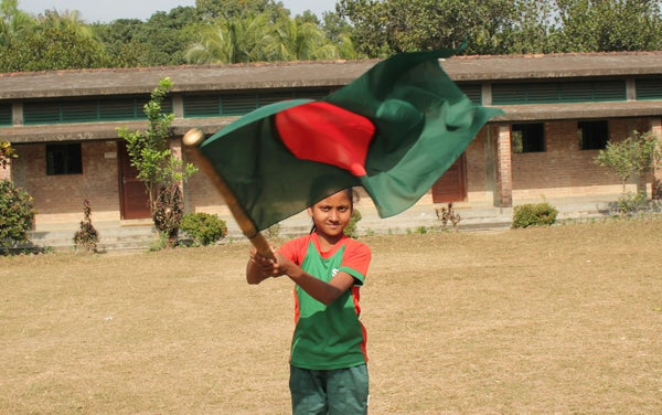 Bangladesh - 47th Anniversary of Victory