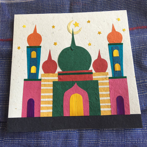 Eid Mubarak Cards Special Offer at The Sreepur Village Charity