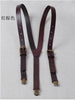 Leather Suspenders,Groomsman Gift,Wedding Suspenders - icambag