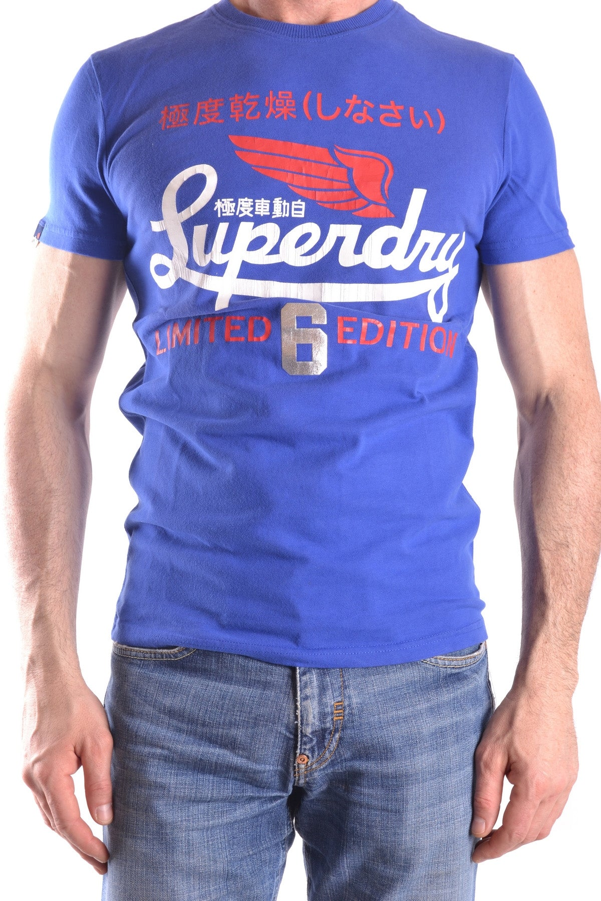 T-Shirt Superdry-Men's Fashion - Men's Clothing - Tops & Tees - T-Shirts-S-Product Details Year: 2017Composition: Cotton 100%Size: IntGender: ManMade In: TurcheySeason: Spring / SummerMain Color: BlueClothing Type: T-ShirtTerms: New With Label-Keyomi-Sook