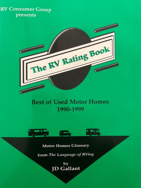 Best of Used Motor Homes Rated 1990-1999 (Hard Copy - Shipped)