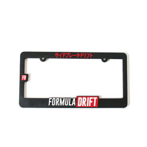 Formula Drift License Plate Frame