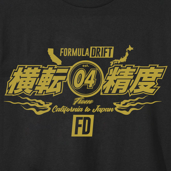 Cal to Japan Shirt