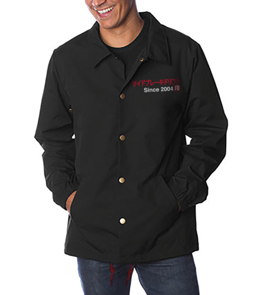 Formula Drift Coach Jacket