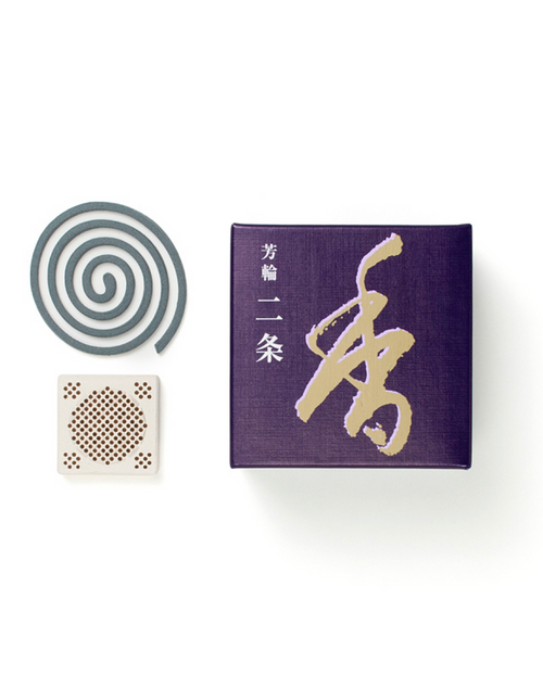Nijo Coil/Avenue of the Villa(10 pcs)