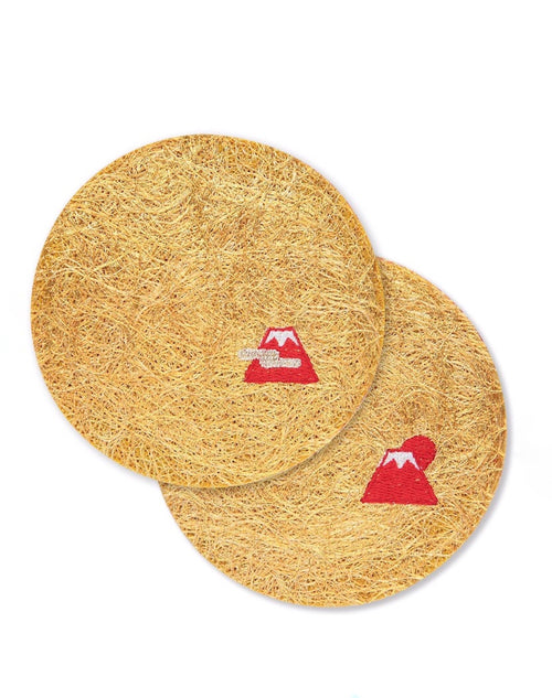 MONOLAB Online Shop - Coaster Red Fuji A set of 2
