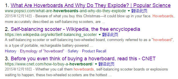 google-what-is-hoverboard