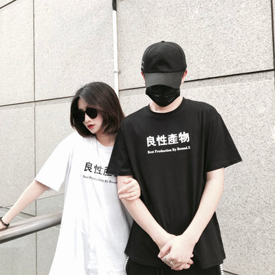 "Bound.X 18SS ""Best Production"" Tee (UNISEX*)"