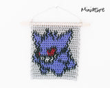 Miniature Chain Maille Wall Art - Gengar Inspired Pokémon Inlay