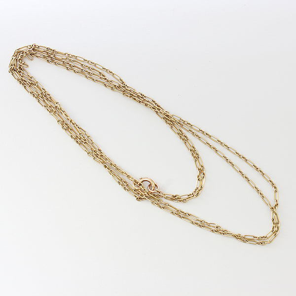 a secondhand bar link yellow gold guard chain which is 48 inch long