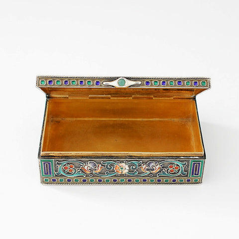 a silver gilt and enamel russian trinket box with green stone thumb piece secondhand