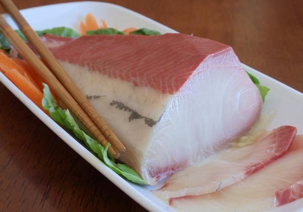 Yellowtail (Hamachi)