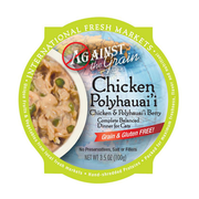 AGAINST THE GRAIN™ Chicken & Polyhauai'i Berry
